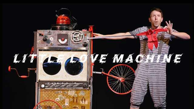 小小爱心机器:一个人的盒子剧场来了