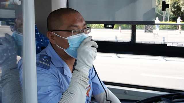 太原公交司机用国学报站名,乘客:1元票价坐出翻倍感觉