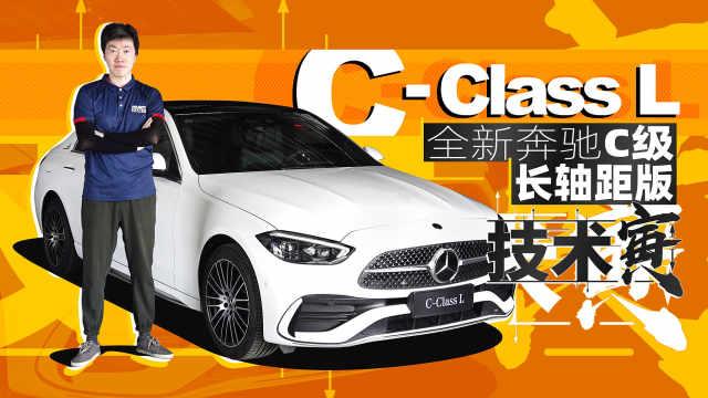 全新奔驰C级的1.5T 内燃机的新趋势?(上)|技术寅