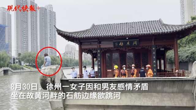 女子跳河轻生,消防员也跟着跳了下去