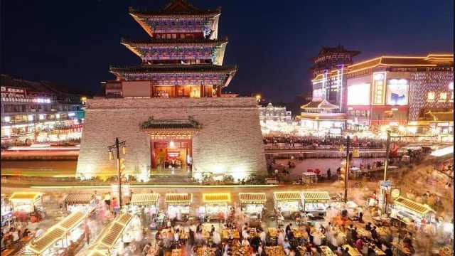 """中国一座""""城摞城""""的城市,地下居然摞着六座城池"""