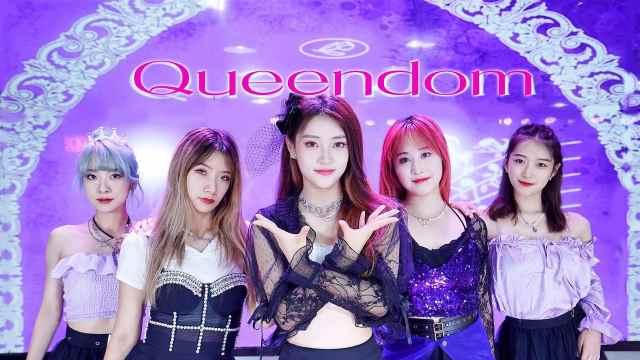 高颜连衣裙穿搭|红贝贝Queendom-Red Velvet舞蹈翻跳