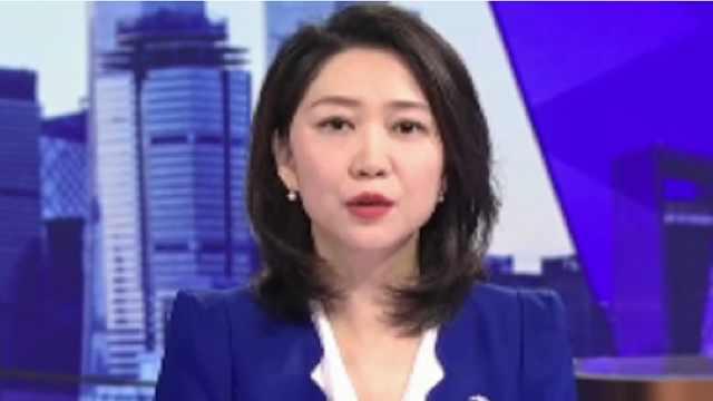 央视财经热评梁婧:杠杆炒房时代将一去不复返