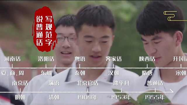 四川话差一票就成为普通话?其实你的方言可能真的是普通话