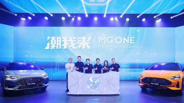 MG ONE智能座舱揭秘,打破燃油车智能天花板