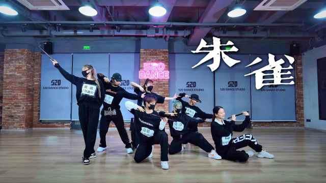 【孙子团训练】时代少年团-朱雀 练习室舞蹈翻跳