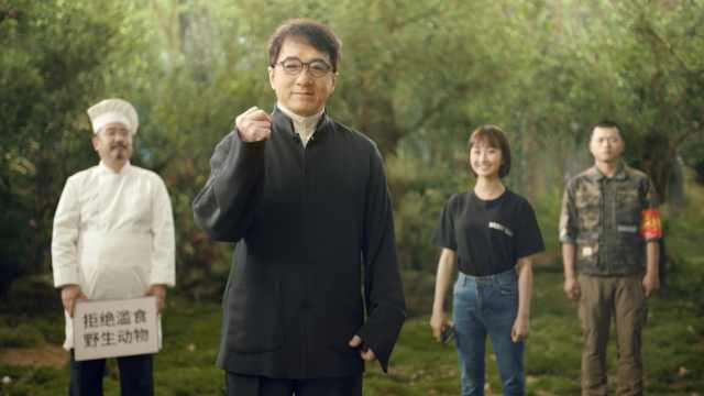 成龙呼吁拒绝滥食野生动物:不做大自然的反派