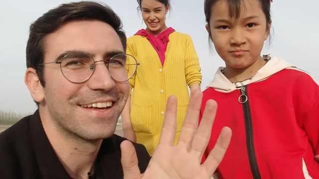 """第三届""""第三只眼看中国""""国际短视频大赛颁奖典礼来啦!"""