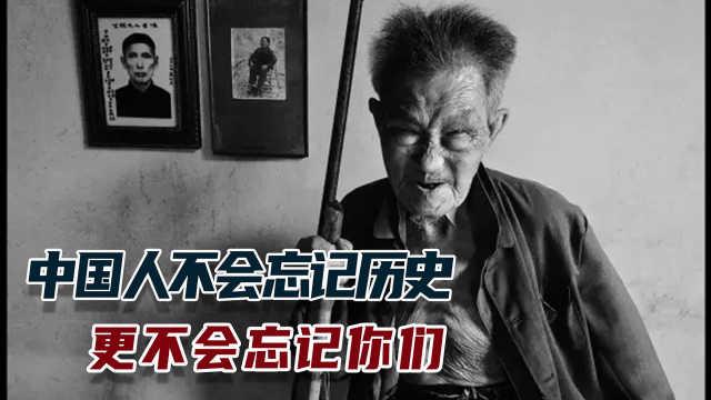 志愿者自发照顾抗日老兵,中国人不会忘记历史更不会忘记你们