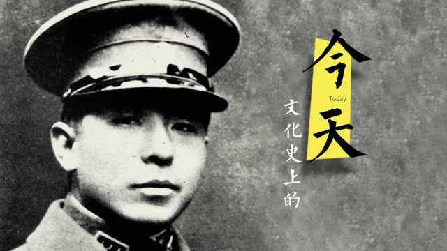 张学良英文抗日演讲:东三省三千万中国人愿为乡土而奋斗