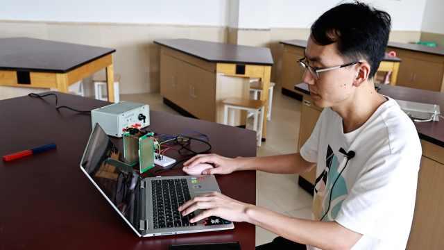 宝藏老师 | 物理老师自学编程软件,用仿真实验突破压轴题
