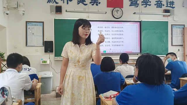 宝藏老师 | 化学老师改编元素周期表顺口溜,学生玩嗨了