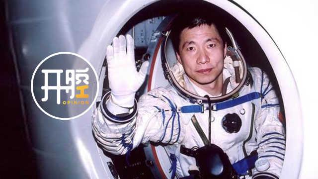 航天英雄杨利伟开腔|三批航天员,一批比一批更加开放