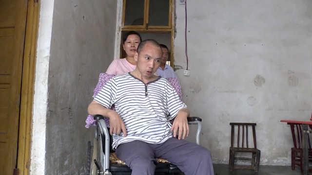 女子照顾瘫痪丈夫负债累累不离不弃,还自制两套设备帮助康复