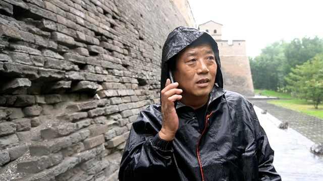 平遥千年古城墙守护者:最怕下雨,一个蚂蚁洞都引发警觉