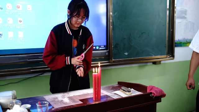 宝藏老师 | 化学老师用面粉演示粉尘爆炸,教学生防患于未然