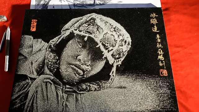 瓷刻师敲击百万次大理石,刻出长津湖英雄面容