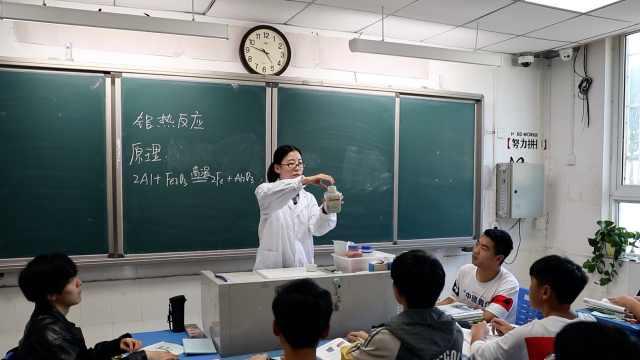 宝藏老师|化学老师用简易材料召唤