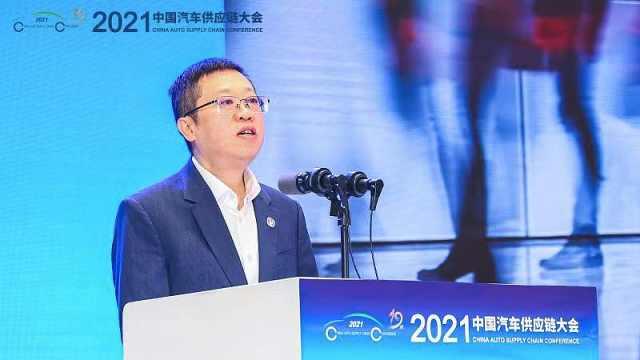 """长安汽车王俊:汽车供应链尚存短板,""""缺芯、少电""""还很突出"""