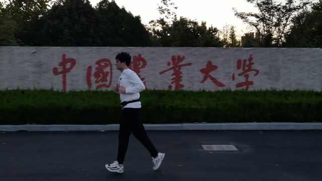 95后学霸2年跑完6000公里:日均10公里,跑完很解压