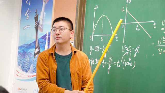 北大硕士当中学老师否认大材小用:科研经历开阔学生视野
