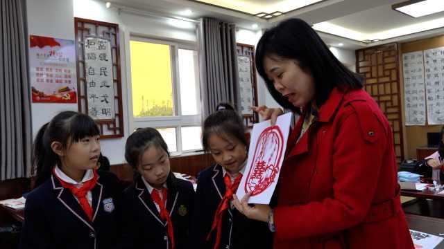小学老师课后托管教学生剪纸:传承民间艺术,培养想象力