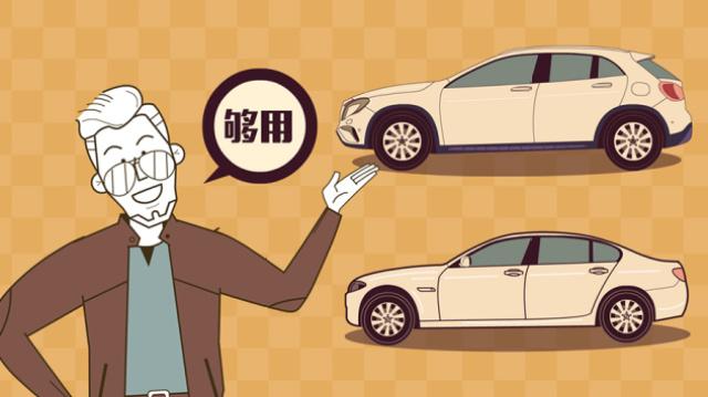 怎样咨询买车问题才不会遭白眼?
