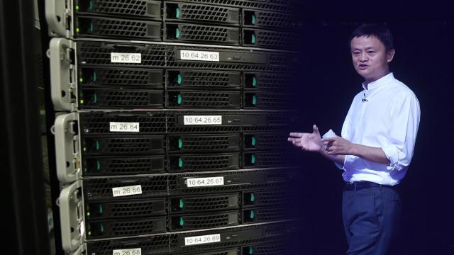 马云:未来属于用好互联网的公司