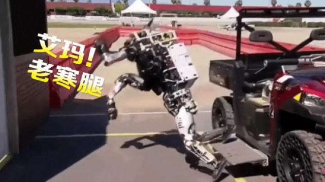 人工智能还是人工智障?