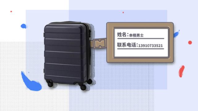 2分钟学会如何正确打包行李箱!