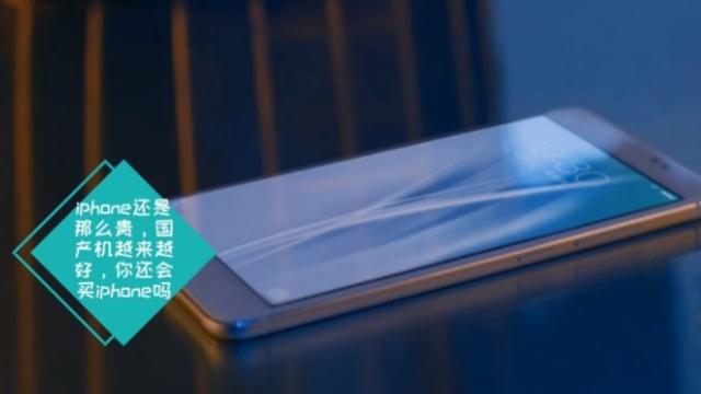 据说iphone8起步价超过七千,肾疼