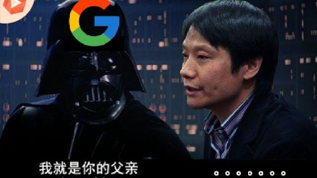 小米5X成廉价版谷歌亲儿子