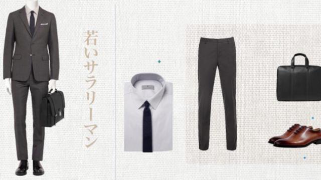 高档西装日本一千块就可以买一套?