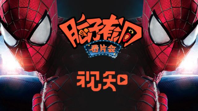 蜘蛛侠的蜘蛛丝,为啥这么结实?