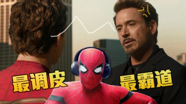 3分钟速看《蜘蛛侠:英雄归来》