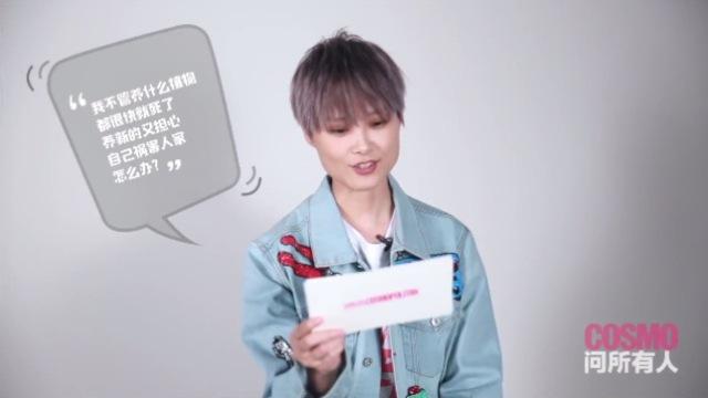 粉丝提问,李宇春的回答耿直又逗趣