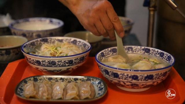最好吃的馄饨,铁棍剁肉古法熬汤