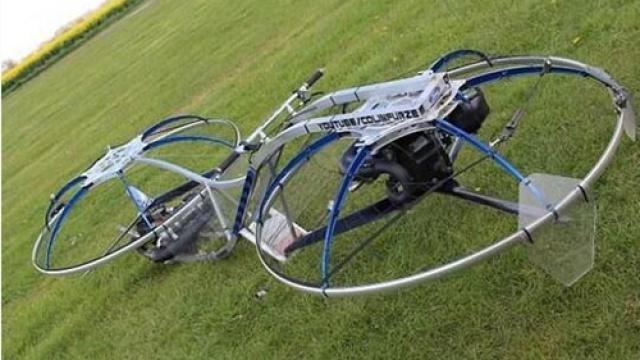 两个风扇叶子组成的飞行机器