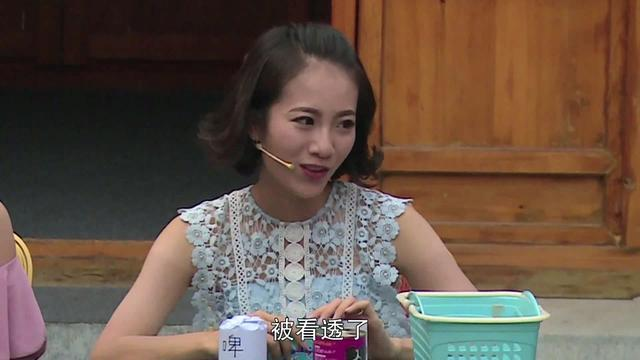 两岸青年派—学霸学渣谁最夯(上)
