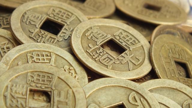 为什么古代铜钱,中间都有一个洞?