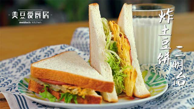 愿晨起桌上摆着三明治、牛奶和阳光