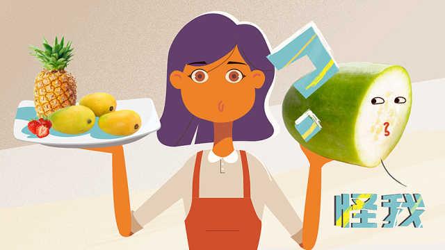 """你以为""""水果月饼""""里有水果?"""