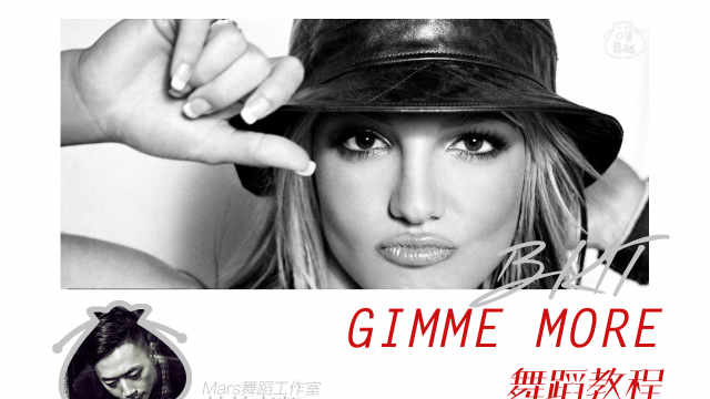 《gimme more》舞蹈分解教学part 3