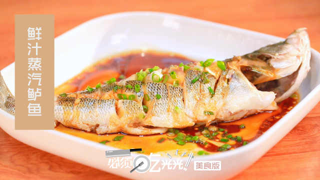 天冷了,一定要吃这样的蒸汽鲈鱼!