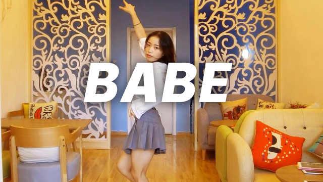 泫雅《BABE》翻跳,演绎清纯式性感