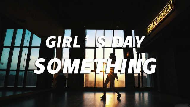 超惊艳!Girl's day 《something》
