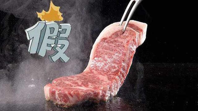 日本再爆神户牛造假