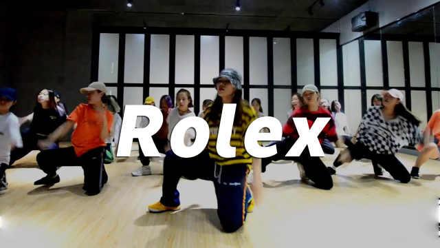 《Rolex》编舞,美爷超酷炫迷人!