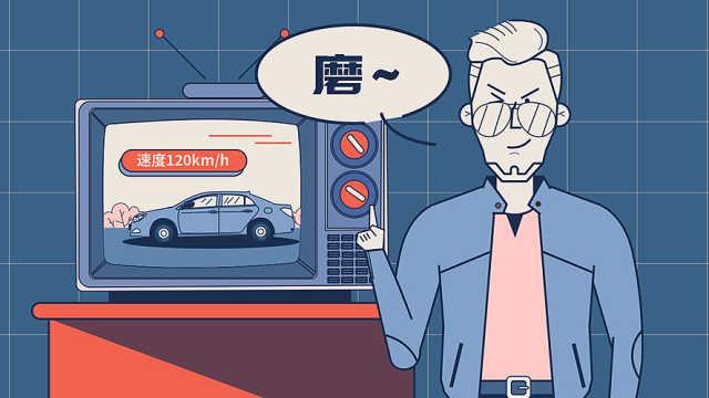 新车怎么开能轻松延长汽车寿命?