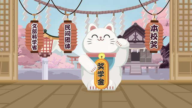 安全优质费用低,日本是留学最佳解